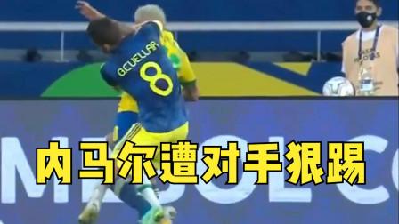 心疼内马尔!巴西队补时完成绝杀,内少最后时刻被对手狠狠踢翻
