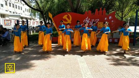 庆祝中国共产党成立100周年-《又唱山歌给党听》舞蹈