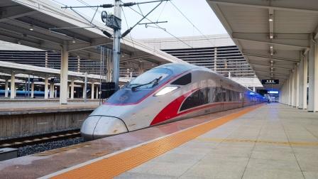 """末班""""芜京标杆""""G30次从芜湖站14站台发出"""