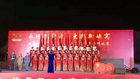 老寨河村红歌合唱队演唱的曲目《英雄赞歌》
