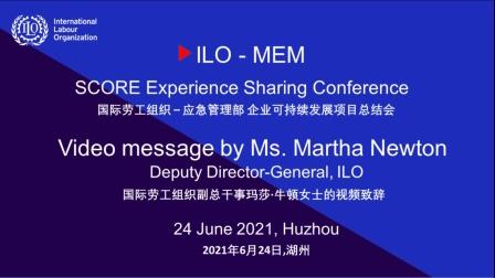 Video message by Ms.Martha Newton, Deputy Director-General of ILO