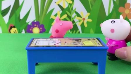 小猪佩奇玩具:苏西来找佩奇玩,佩奇给苏西切了好多水果!