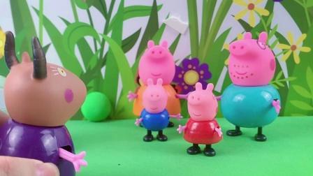 小猪佩奇玩具:天气太炎热,羚羊老师专门给大家送成绩单!