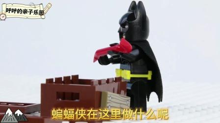 绿坏人把蝙蝠侠的房子给拆了,蝙蝠侠居然没发现