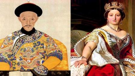 道光皇帝听说英国女王年龄22岁,问了一个问题,至今都沦为笑柄