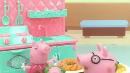 猪爸爸乔治快过来吃饭啦!