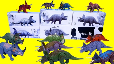 各种角龙类恐龙模型拆盒