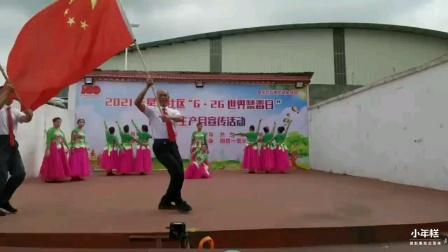 舞蹈巜我和我的祖国》威奇社区舞林队