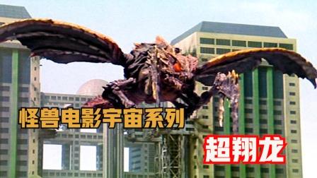 生长于中国白垩纪的昆虫型怪兽,超翔龙美加基拉斯