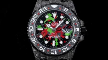 JH碳纤维改装版格林尼治GMT双时区腕表