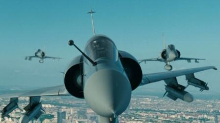 这才叫空战猛片,幻影2000空中对决,全程惊险刺激,肾上腺素飙升!