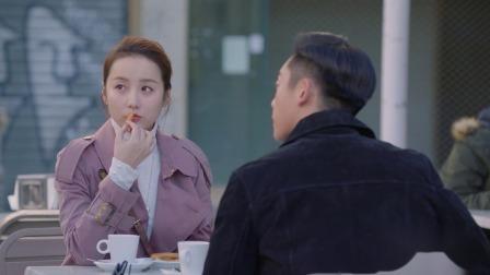 肖默杜葳两人吃饭,偶遇前男友,杜葳撒谎说肖默是自己男朋友呛前男友