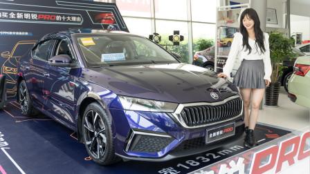 它才是15万以内最值得买的德系车,不服来辩!