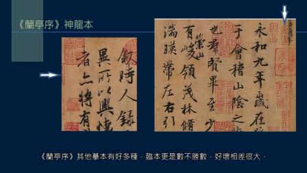 黄简讲书法:八级课程行书02-行书字帖