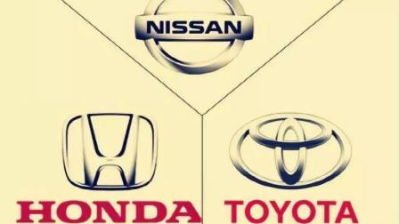 都说日系车质量好,哪个日系品牌的三大件最好?听听老司机怎么说