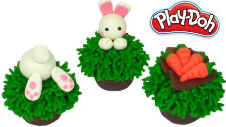 儿童益智彩泥玩具:三盆小兔子盆栽,你喜欢那个