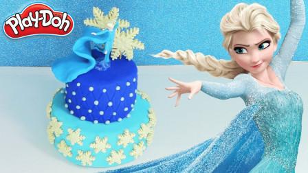 儿童益智彩泥玩具:一起来制作艾莎公主主题蛋糕