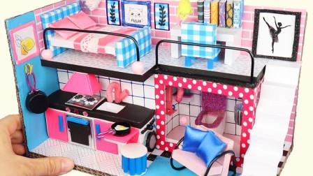 手工制作迷你娃娃屋:如何制作娃娃屋,带厨房、浴室和卧室
