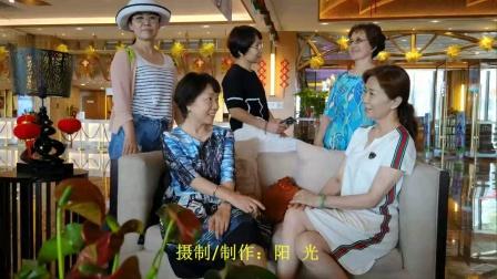 """太湖""""龙之梦""""系列五《1.龙之梦雅仕酒店2.长兴农家摘杨梅》"""