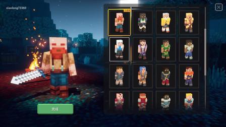 【小龙】我的世界地下城EP1初入地下城 Minecraft游戏视频