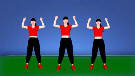 健身操广场舞《我和草原一起来唱歌》夏季减肥瘦身必备,简单有效