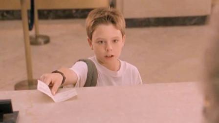 小男孩运气爆棚,11岁当上百万富翁,喜剧片