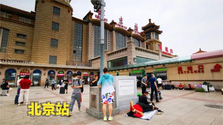 6月26日下午北京站看到场面,很多人提着大包小包离开,心里酸酸的!