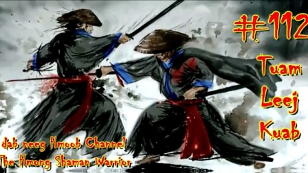TuamLeejKuabTheHmongShamanWarrior(Part112)