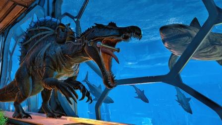 【虾米】海底世界的奇妙探险!方舟创世纪2 第五期