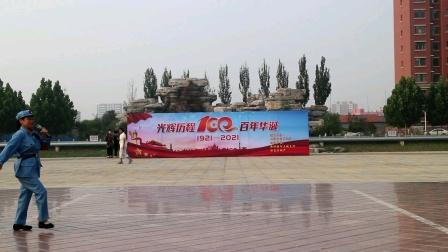 20210626庆七一汇演14红星歌童心合唱团