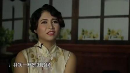 女子不顾世俗眼光,说服父母后嫁比自己大26岁的男人 珠江纪事 22