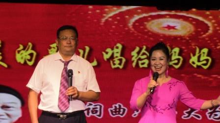 《最美的歌儿唱给妈妈》刘芳星张迎胜临汾市春之声合唱艺术团庆七一联欢会20210626