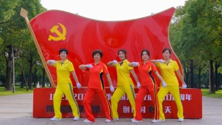中国新时代台州辅导站献礼建党百年红歌演出