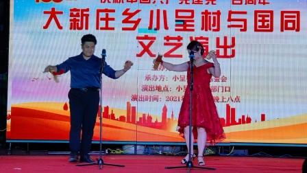 程前,程瑶在小呈村举办的庆祝建党100周年文艺晚会上,表演快板书《天安门前升国旗》。