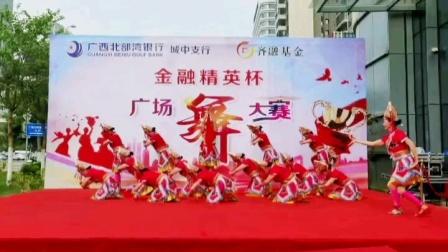 壮族舞蹈巜绣球姑娘》威风艺术团
