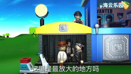 罪犯居然挣开牢笼逃跑了