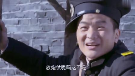 《战后》村民自制飞雷炸炮楼打汉奸,被嘲笑是炮仗,不料好戏在后头!