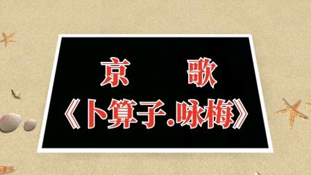 在七月一日中国共产党建党一百周年前夕,特想唱一支颂歌献给我们伟大的中国共产党。今天初次跟着伴奏录唱了一遍,节奏把控还不太稳,有待下次再来提高哦。