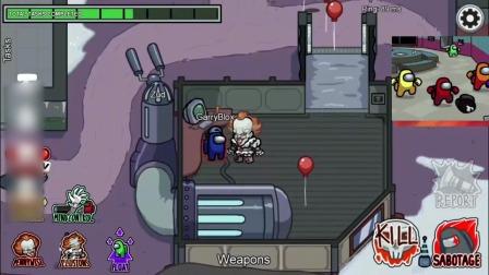 太空狼人杀:小丑藏在通风管道,船员直接被吸进去,防不胜防