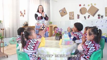庆祝中国共产党成立100周年微视频《苗岭路芬芳》