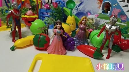 儿童,玩具,过家家公主切水果玩具视频