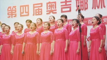 """青春中国·吟党拓新!第四届""""奥吉娜杯""""红歌大赛唱响井冈山"""