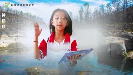 励志儿童诗《起航》——陈静宜朗诵配乐视频