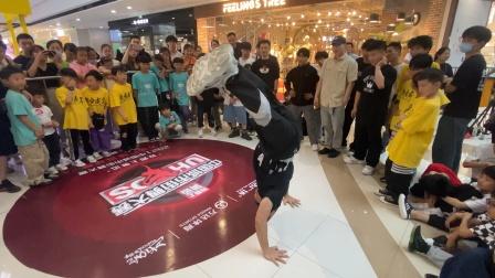 中国城市街舞大赛滁州站bboy浩然HR比赛合集