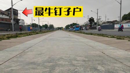 北京中轴线最牛钉子户,离天安门不到2公里,开口要2个亿拆迁款