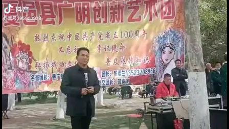 河南豫剧名演:随海林。