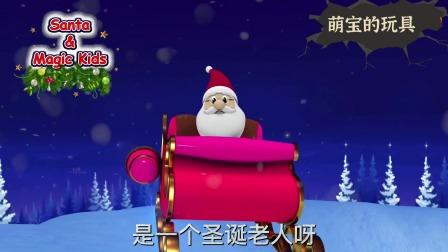 圣诞老人往雪地上扔了一座房子