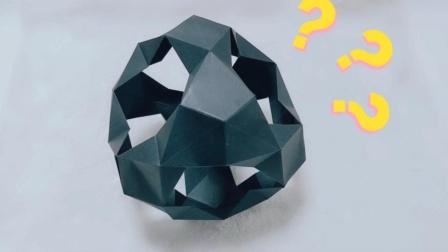 可以变形的镂空立方体,特别好玩!
