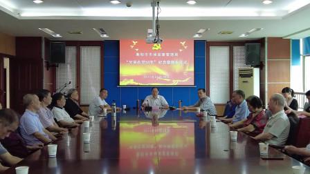 """致敬!衡阳市市场监管局老党员喜领""""光荣在党50年""""纪念章"""