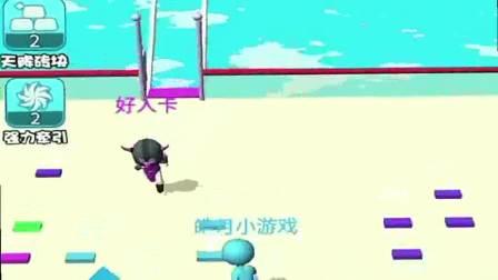 趣味小游戏:小人加油,快点搭桥